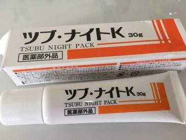 Kem trị mụn thịt Tsubu Night Pack 30g