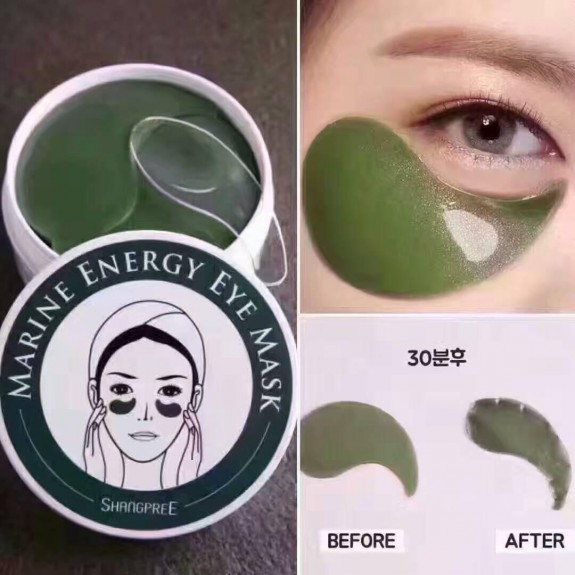 Mặt nạ chữa bọng mắt MARINE ENERGY EYE MASK