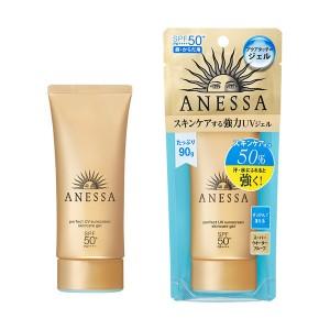 Kem Chống Nắng ANESSA Shiseido 60ml SPF 50 60ml