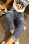 Quần Jean rách phong cách bụi