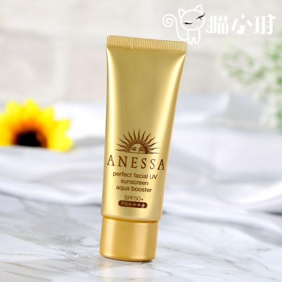 Kem Chống Nắng Bảo Vệ Hoàn Hảo Anessa Perfect UV Sunscreen Skincare Gel 90g