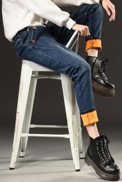 Quần jean nữ túi ngang cực chất